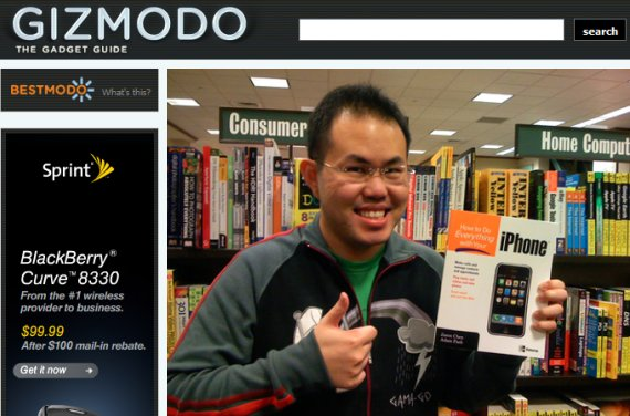 Gizmodo et Jason Chen