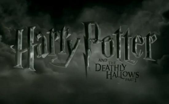 Harry Potter Les reliques de la mort partie 1